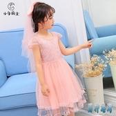 女童連身裙 韓版禮服白雪公主裙子女孩網紗蓬蓬裙洋氣頭紗洋裝 TR1201 『男神港灣』