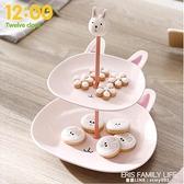 雙層水果盤個性架子創意多層甜品台展示架點心糕點可愛糖果盤蛋糕
