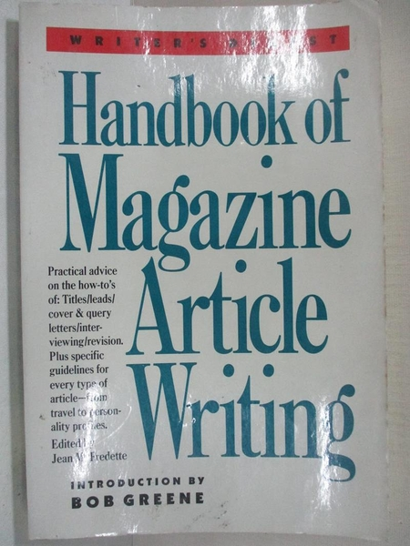 【書寶二手書T1/進修考試_D55】Handbook Of Magazine Article Writing_Jean M. Fredette (Editor)