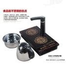 110V伏出國美國日本加拿大電熱水壺自動上水電磁爐電茶壺