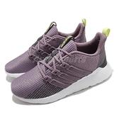 【六折特賣】adidas 慢跑鞋 Questar Flow 紫 白 女鞋 休閒鞋 運動鞋 【ACS】 EG3642