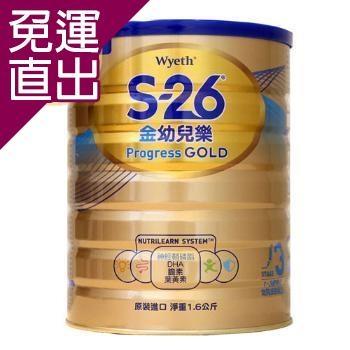 惠氏 S-26金幼兒樂幼兒成長配方奶粉 1.6公斤x6罐【免運直出】