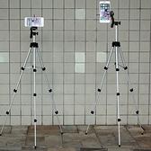 促銷手機三腳架支架雲台單眼相機拍照攝影自拍架通用便攜三角架夾 青木鋪子