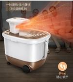 足浴桶 泡腳桶全自動加熱按摩足浴盆泡腳盆洗腳盆電動足療機恒溫家用深桶 MKS雙12狂歡