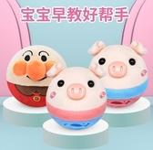 抖音玩具 網紅跳跳豬玩具抖音同款嬰兒面包超人跳跳球兒童寶寶男女孩會說話 交換禮物