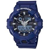 CASIO G-SHOCK 3D立體整點刻度搶眼視覺效果設計雙顯錶-藍(GA-700-2A)