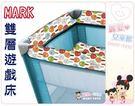 麗嬰兒童玩具館~MARK 馬卡龍雙層遊戲...
