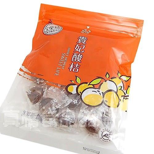 橘之鄉貴妃酸桔300g-晶瑩剔透,低甜高貴的風味