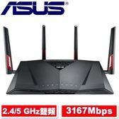 《ASUS》 華碩 RT-AC88U 雙頻AC3100 Gigabit分享器 原廠三年本島免費到府收送