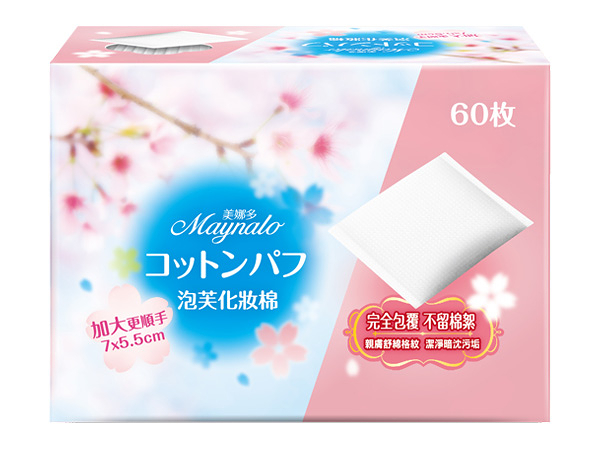 《美娜多》泡芙化妝棉60枚/盒