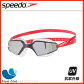 SPEEDO 成人進階泳鏡 Aquapulse Max 2 鏡面 熔岩紅 SD811767C730