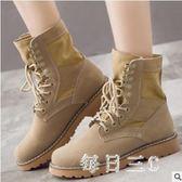馬丁靴秋季新款女真皮中筒戶外沙漠靴中跟騎士靴工裝靴潮 zm6113【每日三C】