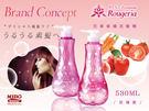 日本BENE 布蕾亞花果修復洗髮精/潤髮乳(玫瑰香)不含矽靈530ml《Midohouse》