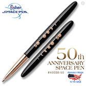 Fisher 50週年紀念款太空筆 ( #400SB-50 )【AH02181】99愛買生活百貨