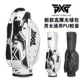 高爾夫球包男士高爾夫球袋新品標準球包PU人造皮革防水耐臟wy 快速出貨