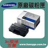 SAMSUNG 三星原廠高容量碳粉匣 MLT-D203L