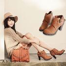 Ann'S時髦部落客-V口釦帶交叉踝靴 ...