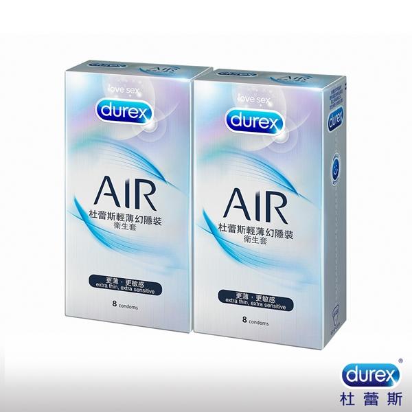 durex 杜蕾斯 AIR輕薄幻隱裝 保險套 衛生套 8入*2盒