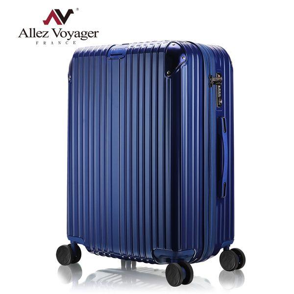 行李箱 旅行箱 24吋 PC金屬護角耐撞擊硬殼 法國奧莉薇閣 箱見恨晚-深藍色