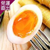 正味馨 愛蘭白酒蛋(2顆入/包)x3包【免運直出】