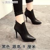 短靴女春秋冬季鞋子高跟尖頭靴子及踝靴細跟馬丁靴裸靴女 「繽紛創意家居」