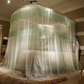 u型伸縮蚊帳1.5m床1.8米雙人加密加厚支架三開門公主   西城故事