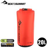 【Sea to Summit 澳洲 70D 輕量防水收納袋20L《紅》】STSADS20/打包袋/收納袋/裝備袋/打理包