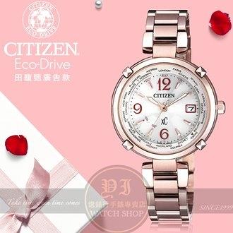 CITIZEN日本星辰XC系列田馥甄代言廣告款Sakura Pink櫻花五局電波腕錶EC1047-57A公司貨