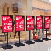 展示架 廣告立牌指示牌立式導向牌商場水牌展示架廣告牌展示牌落地指引牌MKS 維科特3C