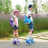 幼兒童溜冰鞋全套裝男女童初學者2-3-4-5-6歲寶寶旱冰輪滑鞋小童igo  良品鋪子