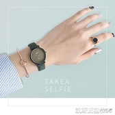 手錶學生簡約氣質ins風 韓版防水情侶錶女生女士時尚細帶小巧女錶 凱斯盾