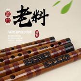 笛子笛子樂器雙插式苦竹笛子成人精製橫笛專業演奏竹笛初學者笛子古風 夏洛特LX