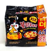 韓國 三養起司辣雞風味麵(5包入/袋) 火辣雞起司 甜園小舖