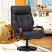 辦公椅 創意懶人老人沙發椅單人免運帶扶手陽台臥室客廳辦公電腦沙發椅榻榻米jj