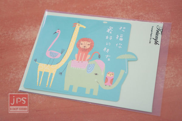 Hallmark 可愛造型卡 卡片 藍