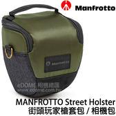 MANFROTTO 曼富圖 Street Holster 街頭玩家槍套包 (免運 正成公司貨) 相機包 三角包 MB MS-H-IGR