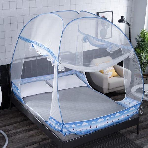 蒙古包蚊帳1.2米1.5M1.8m床雙人家用 紋帳免安裝三開門 宿舍蚊帳