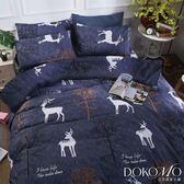 DOKOMO朵可•茉《藍色隱者》100%MIT台製舒柔棉-雙人加大(6*6.2尺)四件式百貨專櫃精品薄被套床包組