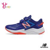 New Balance童鞋 男童跑步鞋 NB童鞋 輕量跑步鞋 魔鬼氈 避震 快跑鞋 P8478#藍色◆OSOME奧森鞋業