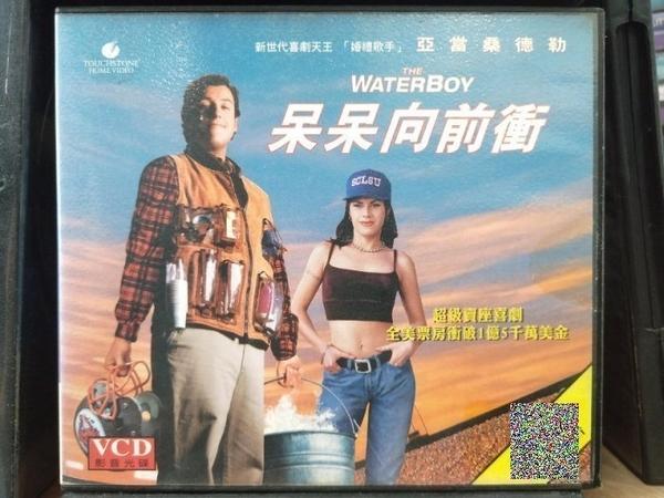 挖寶二手片-V04-053-正版VCD-電影【呆呆向前衝】亞當桑德勒(直購價)