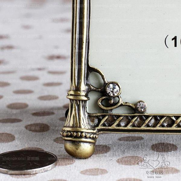 滿元秒殺85折 金屬相框 6寸金屬相框 鑲鉆復古珍珠吉象相架 辦公室擺件
