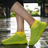 硅膠鞋套雨鞋套男女鞋套防水雨天防水鞋套防雨鞋套加厚防滑耐磨底 依凡卡時尚