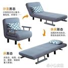 折疊沙發床 折疊床單人床家用辦公室兩用午休床午睡床雙人陪護床沙發床可折疊
