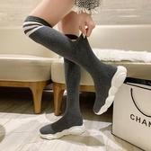 長筒靴女長款過膝2020新款秋冬季時尚百搭瘦瘦靴厚底彈力靴襪子靴 聖誕鉅惠