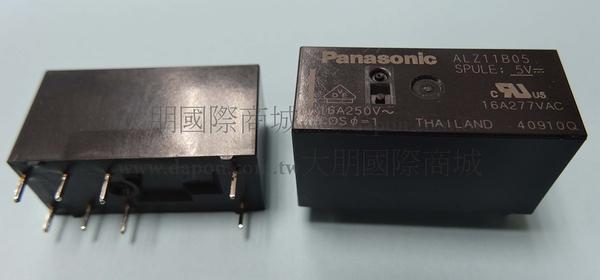 *大朋電子商城*Panasonic ALZ11B05 繼電器Relay(5入)