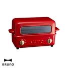 BRUNO BOE033 上掀式水蒸氣循...