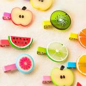 夏日水果造型髮夾 兒童髮飾 兒童髮夾 水果髮夾 透明水果