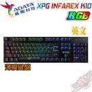 [ PC PARTY  ]  威剛 ADATA XPG INFAREX K10 薄膜鍵盤 英文