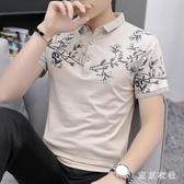 男士短袖T恤青年男裝印花翻領大碼Polo衫帶領有領體恤衫半袖上衣服LXY7069【東京衣社】