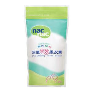 nac nac 活氧柔衣素-補充包 450g(130727)